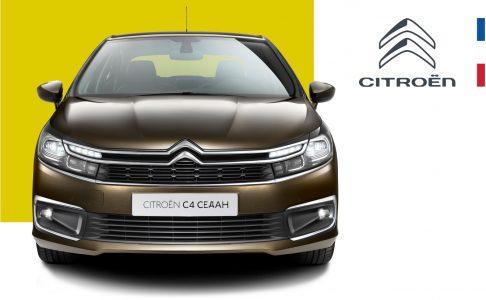 Новые автомобили Citroёn